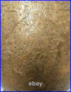 Antique Vtg Large Brass Hand Etched Ornate Footed Planter Pot Indochina