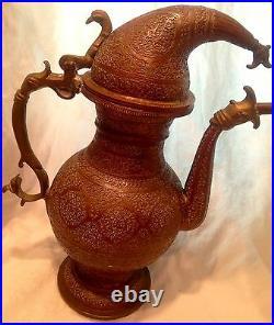 RARE 1700's'Vintage Ornate Antique Zanzibar Islamic Persian Copper Bronze