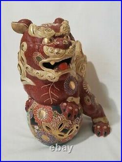 Vintage 9.5 Ornate KUTANI SHISA FOO LION DOG TEMPLE GUARDIAN STATUE Marked
