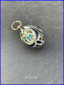 Vintage Silver Enamel Ornate Egg Pendant